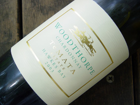woodthorpechardonnay.jpg